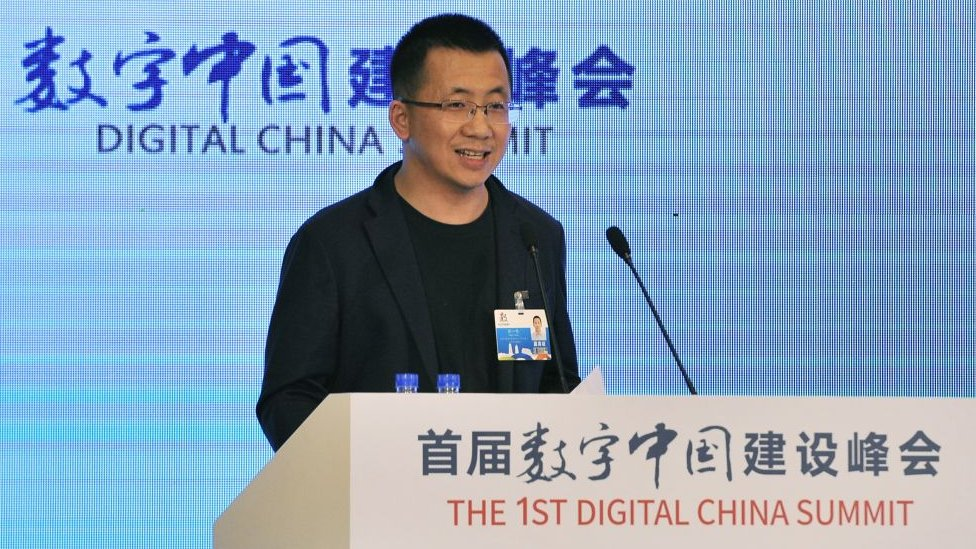 TikTok, Zhang Yiming