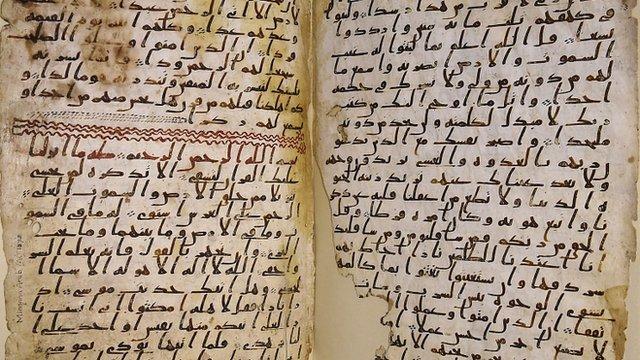 Ancient Koran from the Mingana collection