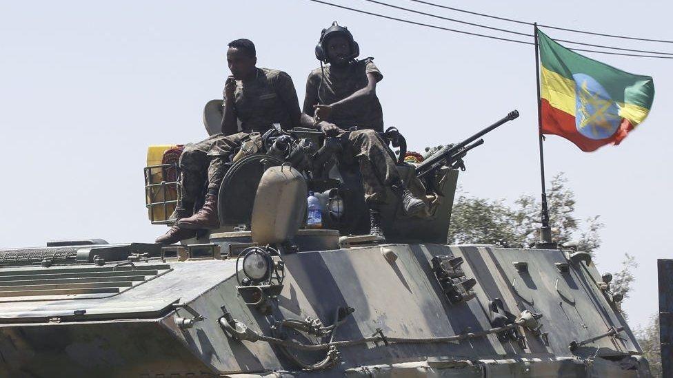 قوات الحكومة الإثيوبية