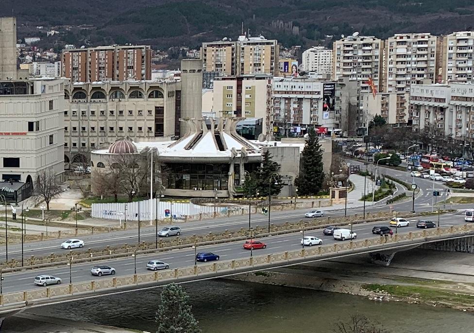 Skoplje pošta