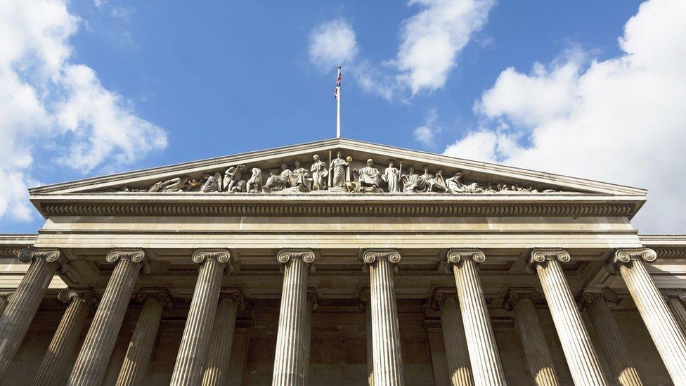 Imagen del museo británico de Londres
