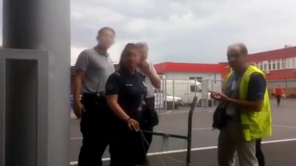 Akcija policije