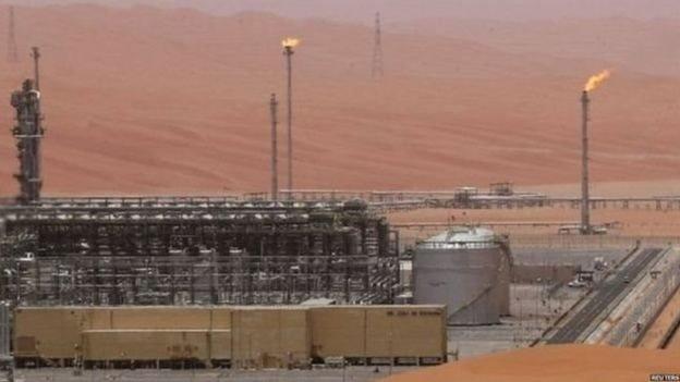 सउदी अरामको