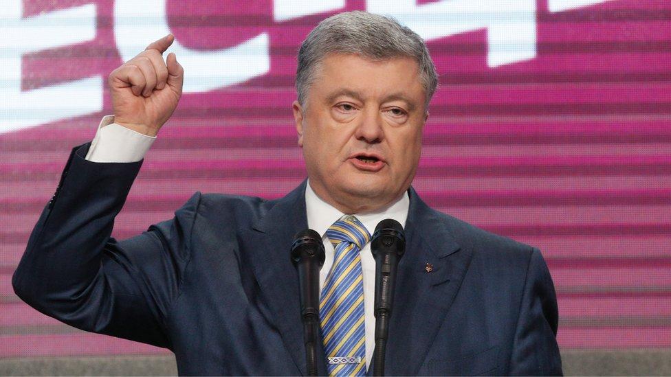 Petro Poroshenko, presidente saliente de Ucrania