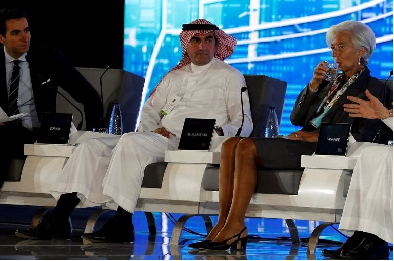 2017 Geleceğe Yatırım Girişimi Konferansı