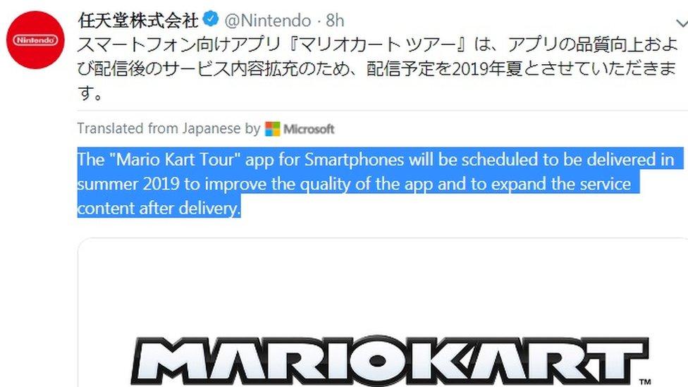Nintendo's twitter statement