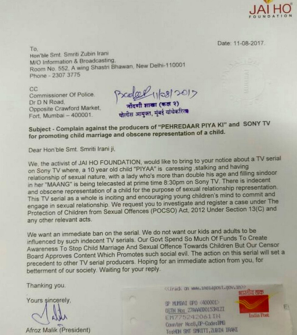 Letter to Minister