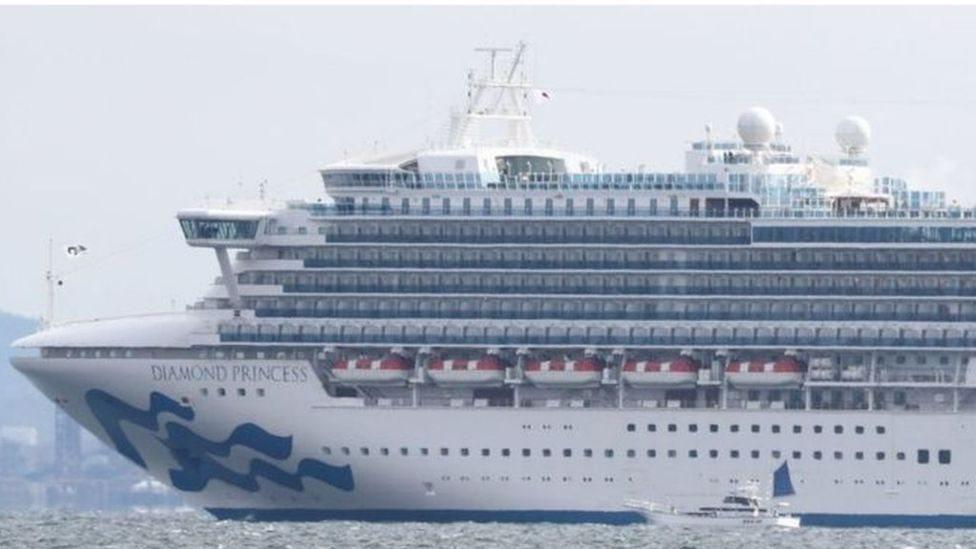 سفينة أميرة الألماس