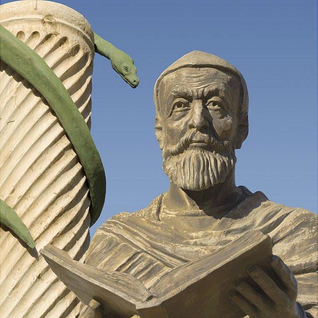 Estatua de Galeno