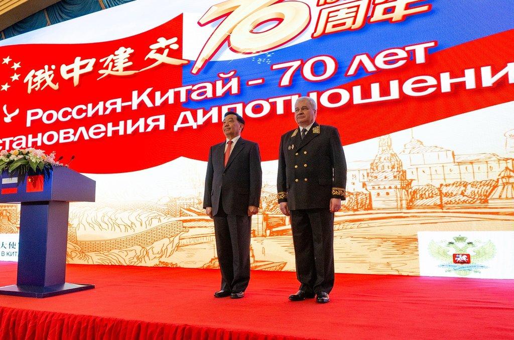5月31日,俄羅斯駐中國大使傑尼索夫(Andrey Denisov)出席在北京展覽中心舉行的中俄建交70週年活動。