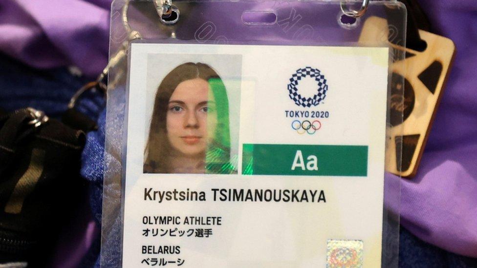 克里斯蒂娜・齊馬努斯卡婭的東京奧運通行證(1/8/2021)
