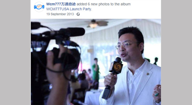 Ming Xu pictured in WCM777 Facebook post