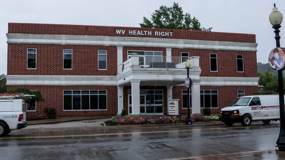 Edificio del WVHR