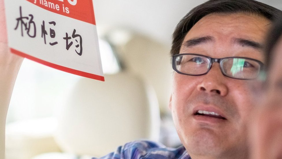 Yang Hengjun (file photo)