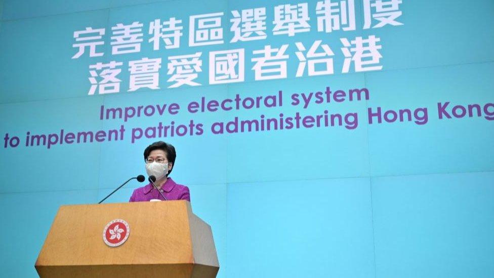 林鄭月娥稱,本次選舉改革是中央主導,特區配合。