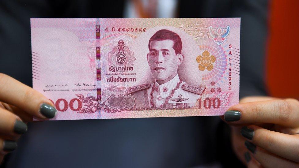 العملة التايلندية