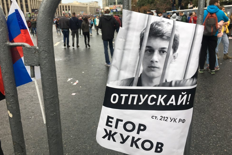 A poster of Russian student Yegor Zhukov, 21, behind bars
