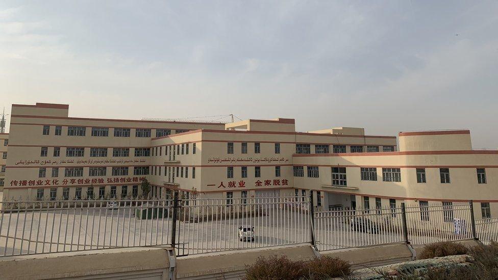 مصنع منسوجات