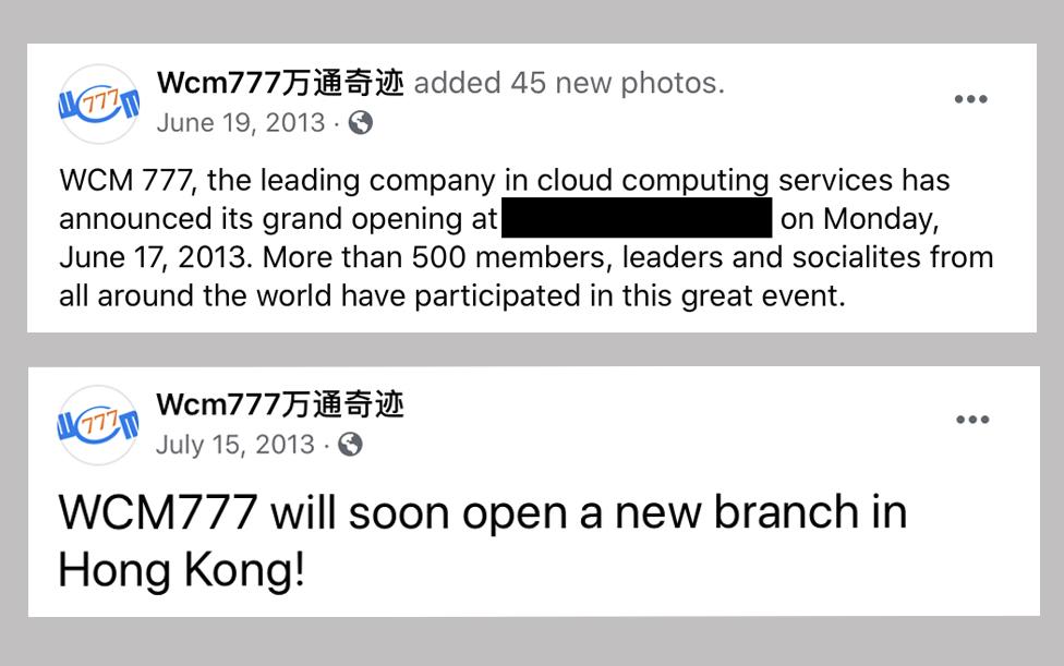 WCN777 Facebook reklamı.