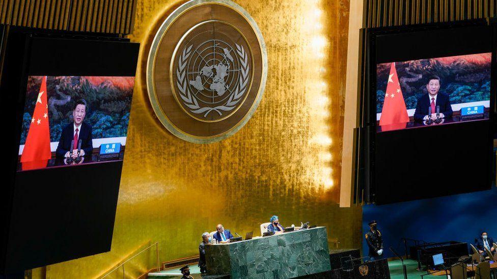 習近平周二在聯合國大會上通過視頻方式發言。