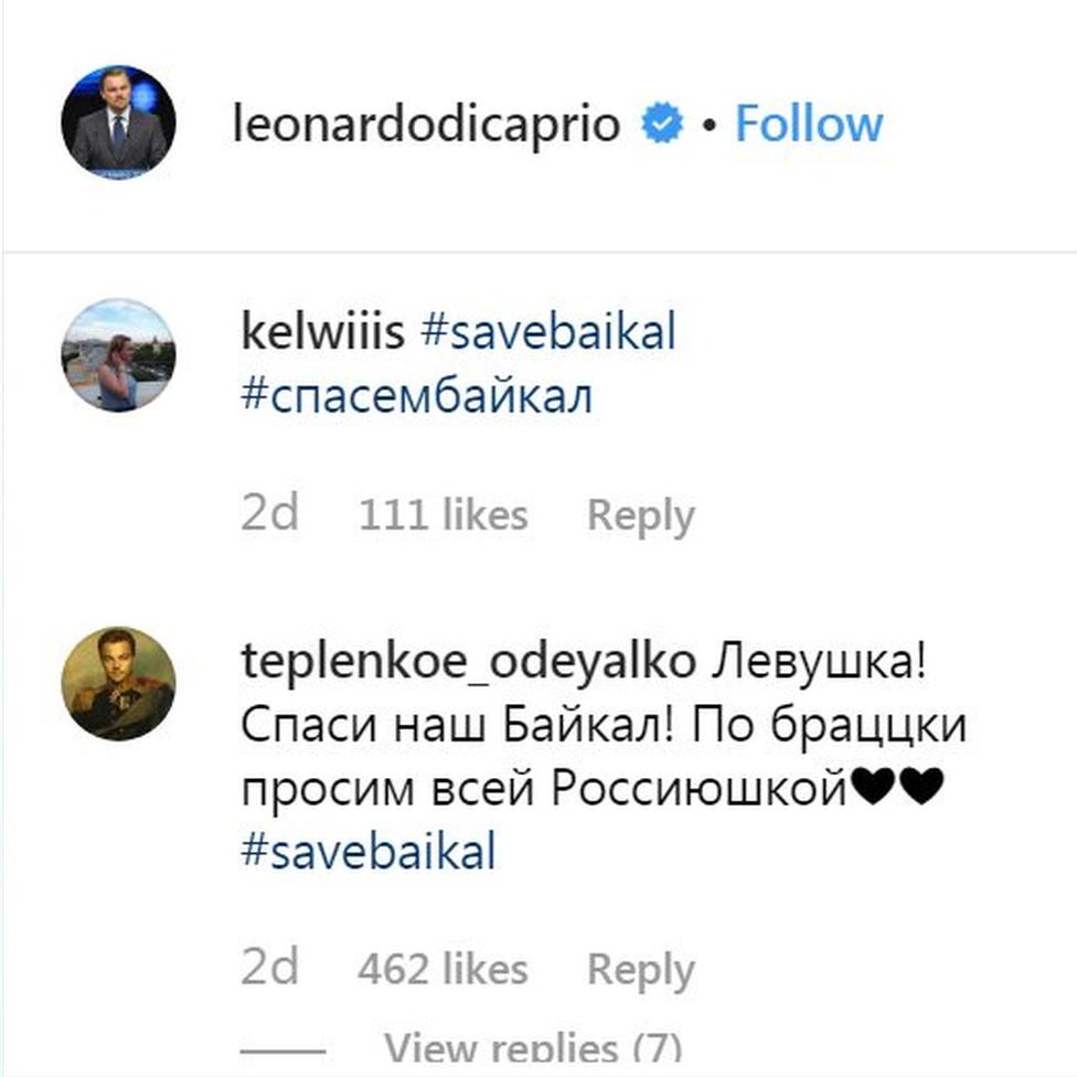 Dikaprijev Instagram