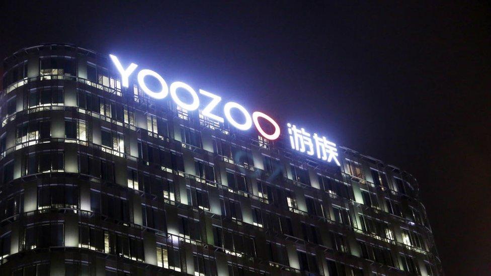 Edificio de Yoozoo en Shanghái