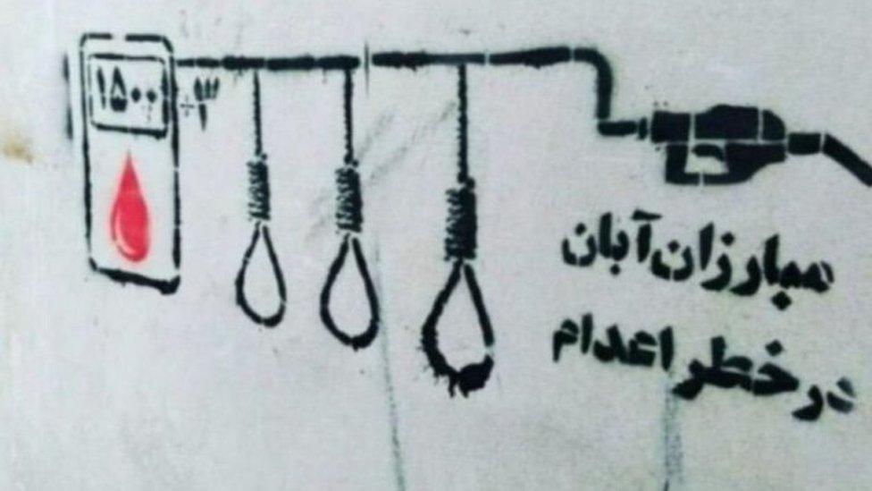 أحكام إعدام في إيران