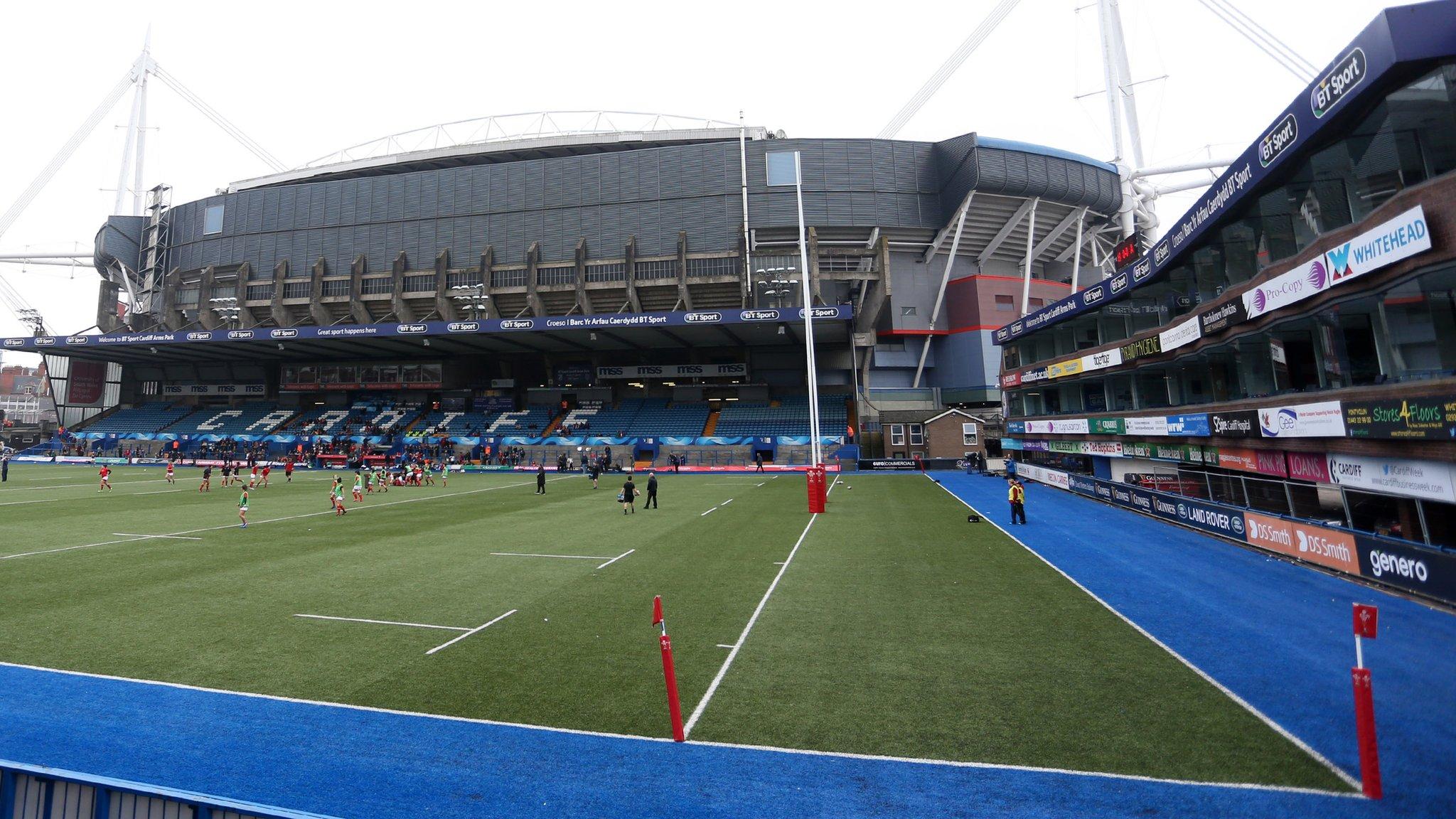 Cardiff Blues: Welsh region set to move training base