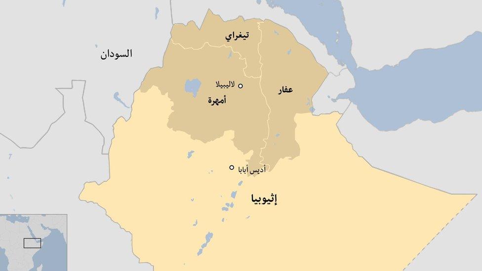خريطة تيغراي واثيوبيا