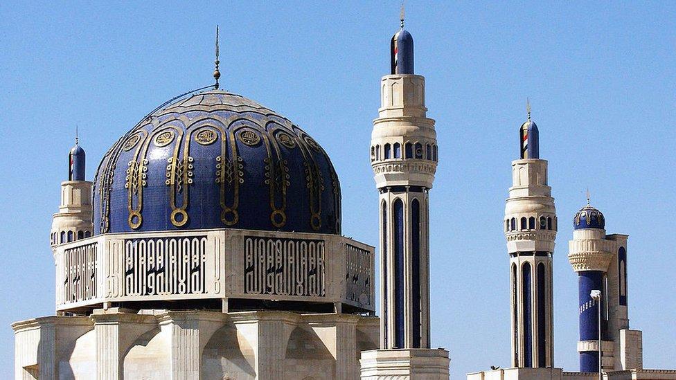 """Mezquita """"Madre de todas las ciudades"""""""