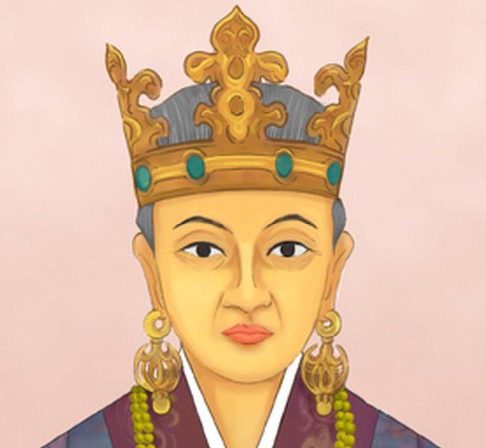 A sketch of Princess Suriratna
