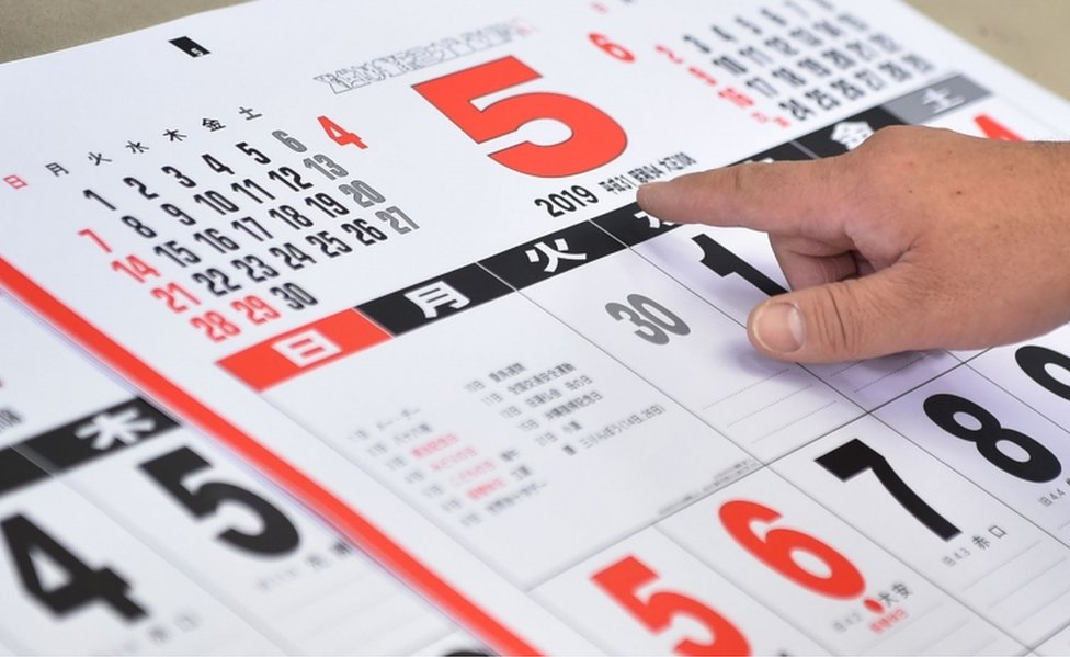 A printed 2019 (Heisei 31) calendar at a Japanese factory