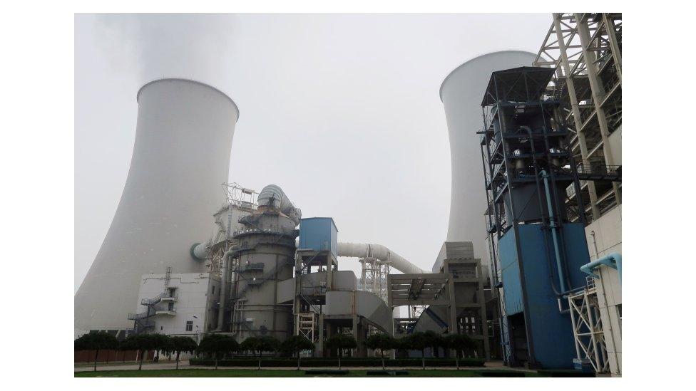 China Iron Industry