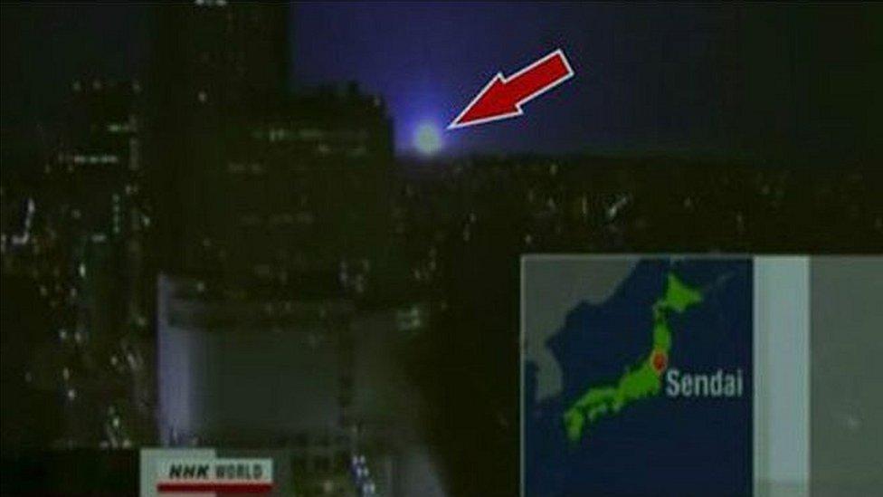Terremoto em Fukushima