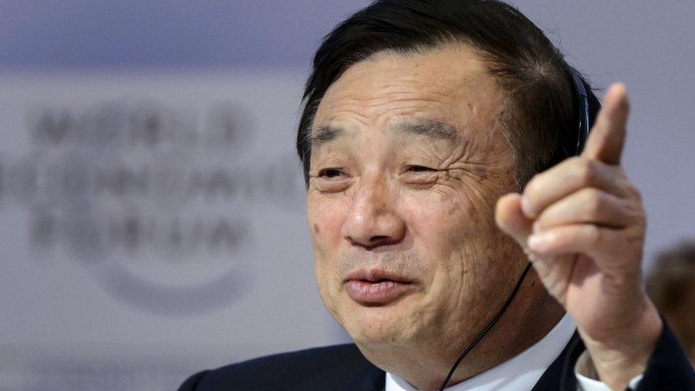 رئيس هواوي رين تشينغفي يقول إن شركته تستطيع التغلب على الصعوبات