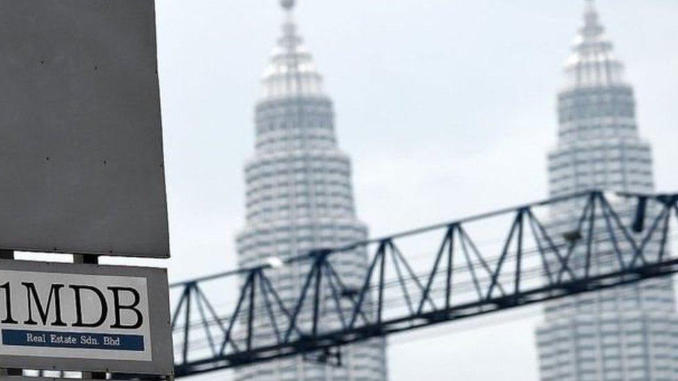 """صندوق """"ماليزيا 1 للتنمية بيرهاد"""""""