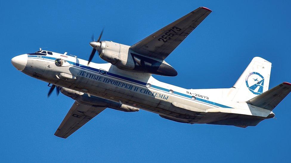 Весь экипаж упавшего под Хабаровском самолета Ан-26 погиб