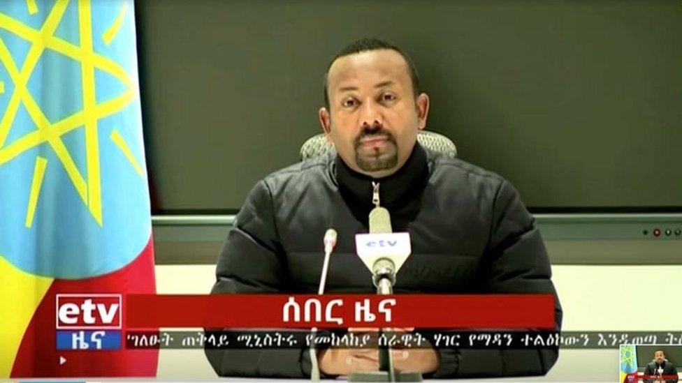 الرئيس الإثيوبي آبي أحمد