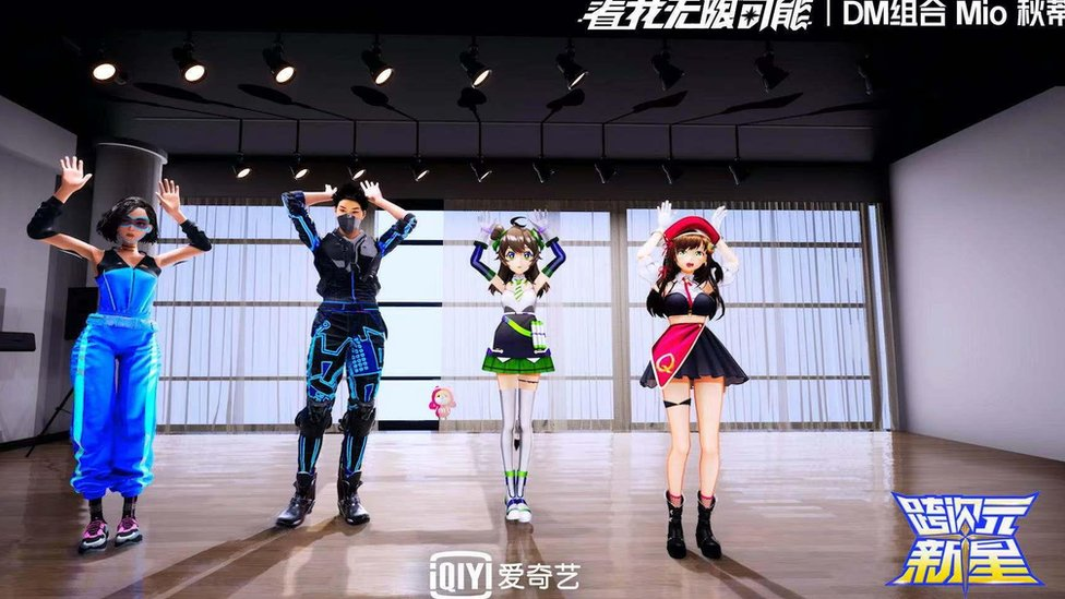China gives musical talent show a virtual makeover thumbnail