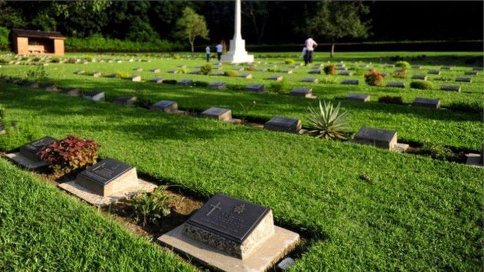 أرض مقبرة