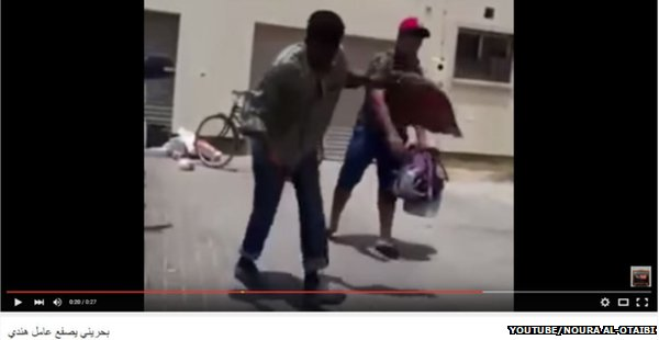 YouTube screenshot of Bahrain slap incident video