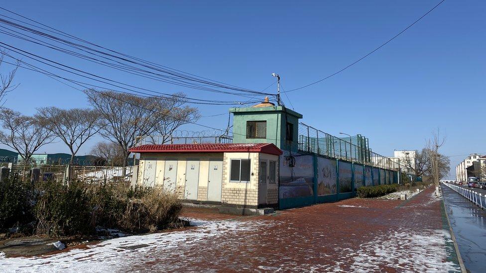A Taekwang factory