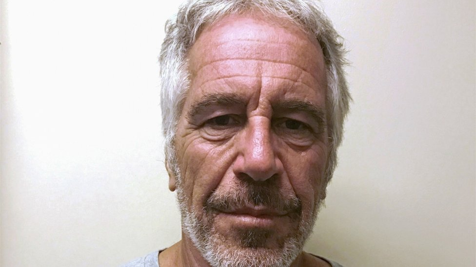 愛潑斯坦的監獄入案照片