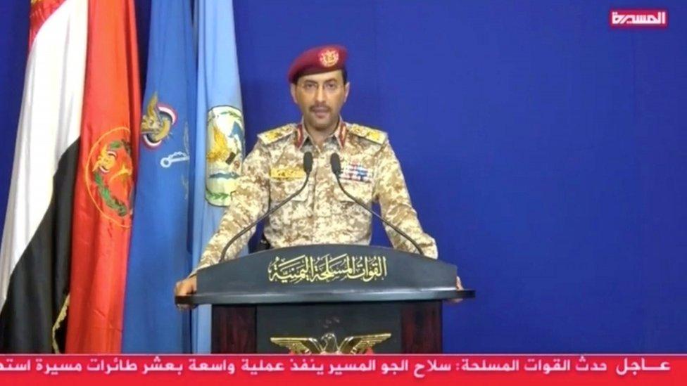 हूती प्रवक्ता याह्या सारिया ने सऊदी अरब में आबकाइक स्थित अरामको के संयंत्र पर शनिवार को हुए हमले की जिम्मेदारी ली है.