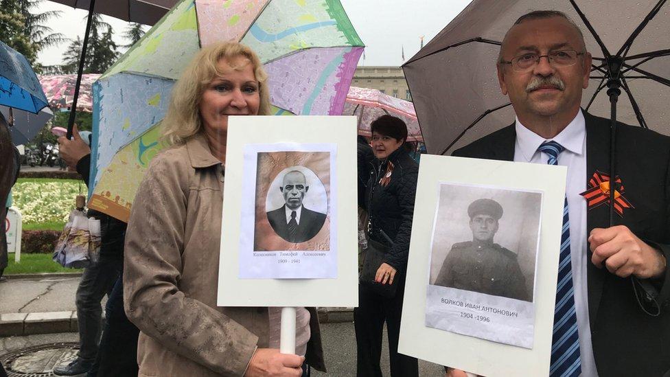 Besmrtni puk u Beogradu