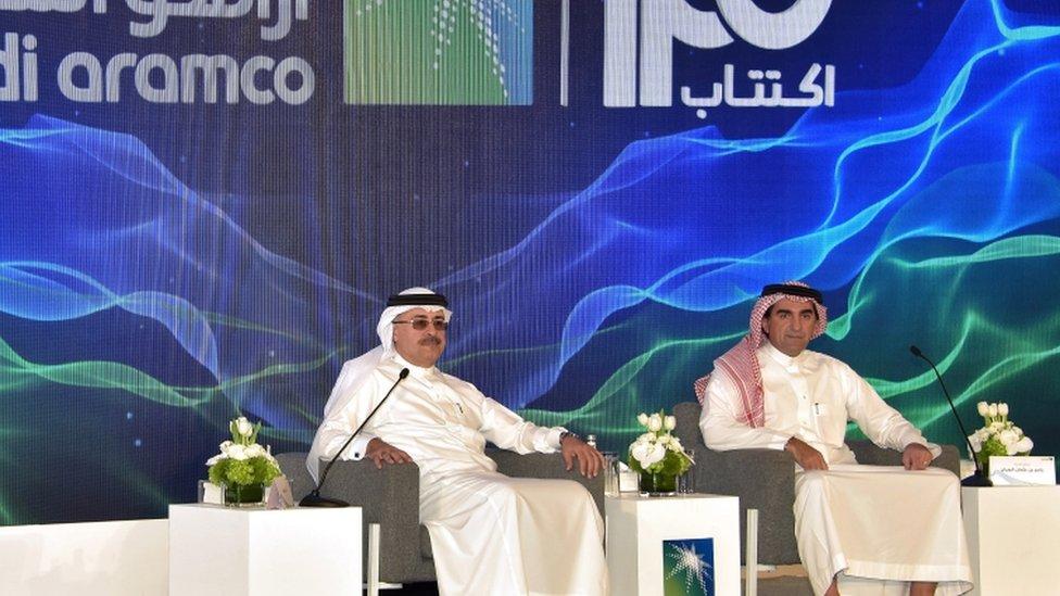沙特阿美宣佈啟動上市計劃