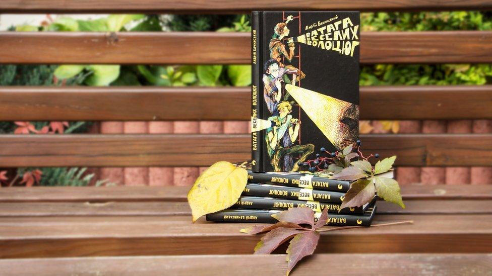 Книга року ВВС: Підземні скарби, драні джинси та угода з дияволом