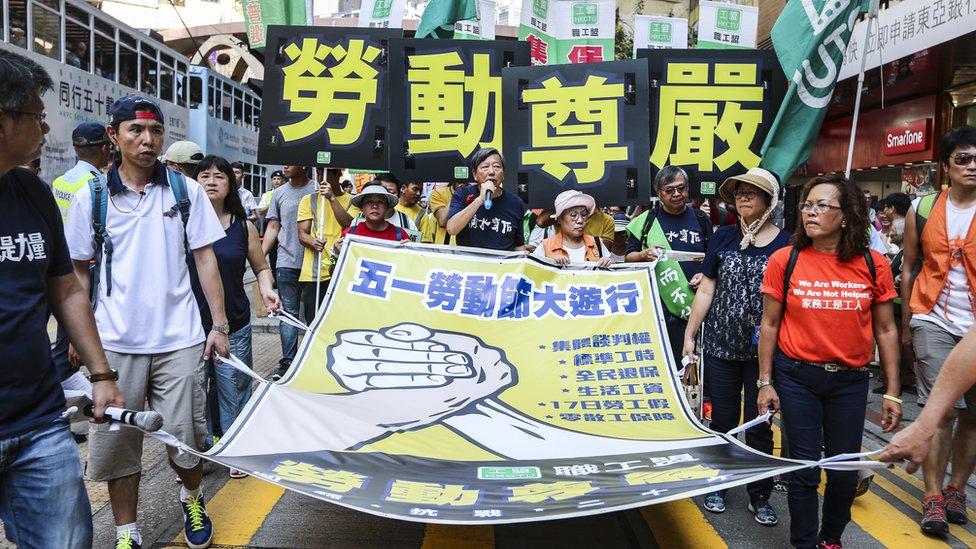香港《基本法》保障市民結社的自由,包括成立工會。
