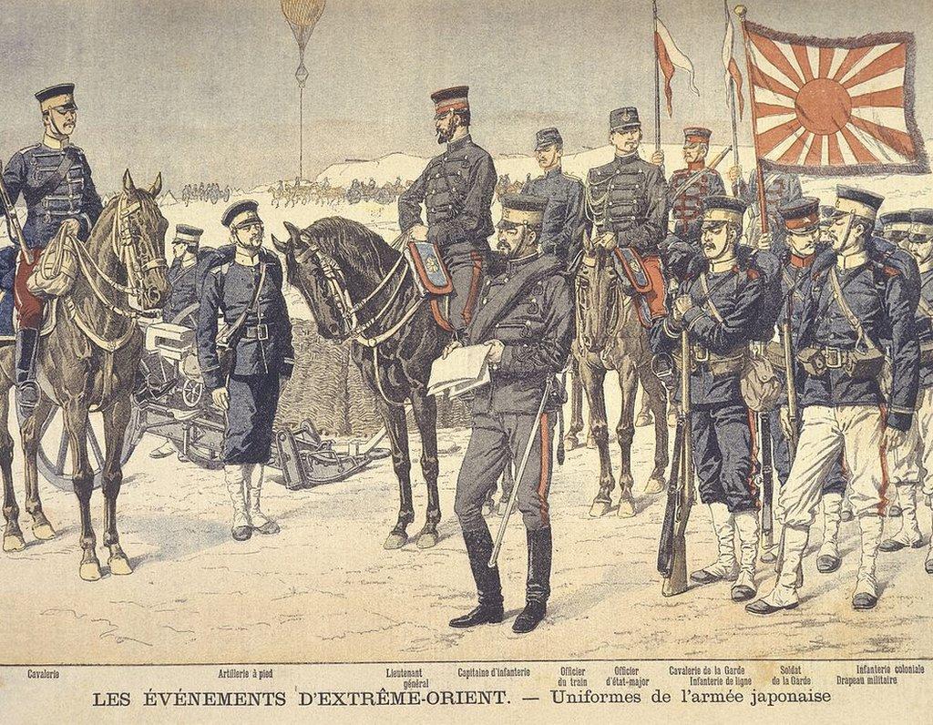 Dibujo de la armada japonesa con la bandera militar en 1905.