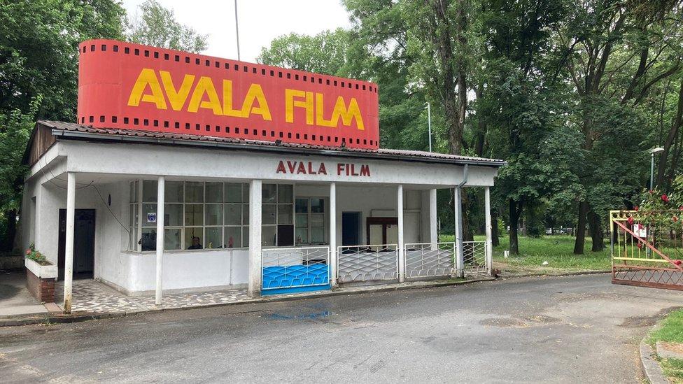 Avala film